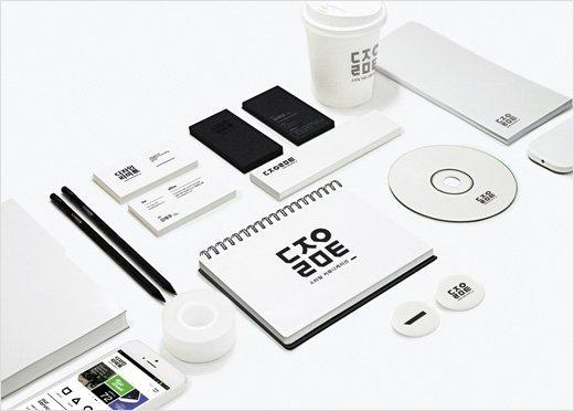 Designlimit-UX-Seoul-logo-design-identity-branding-8