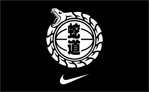 Sports Retail Branding: Nike Year of the Snake