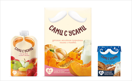 Pearlfisher Creates Look for New Baby-Food Brand, 'Sami-s-Usami'