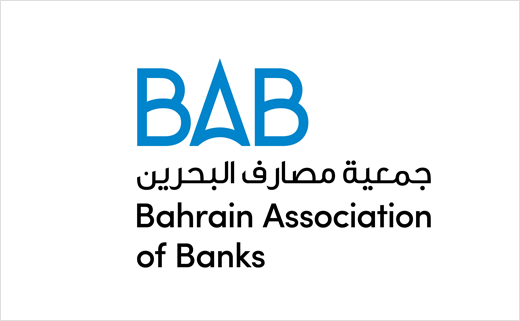 Industry Unveils New Logo for Bahrain Association of Banks