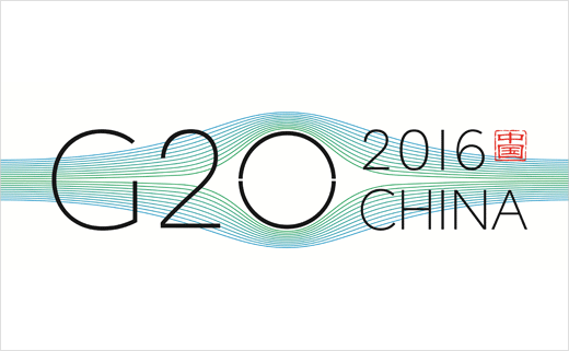 Designer: G20 Summit Logo Presents China in a 'Poetic Way'