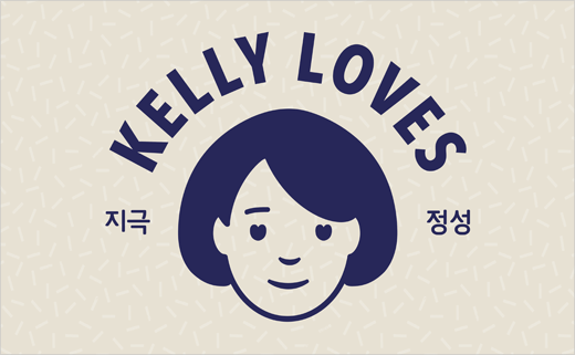Without Brands New Asian Food Line, 'Kelly Loves'